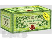 Čaj Herbex kontryhel obecný 20x3g
